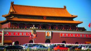 中国北京の生活、北京ってどんな都市?
